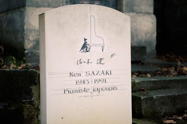 Ken Sazaki